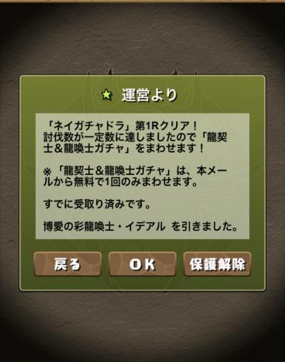 E8mibry.jpg