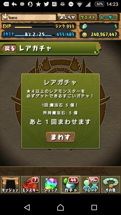 L5vQQC6.jpg