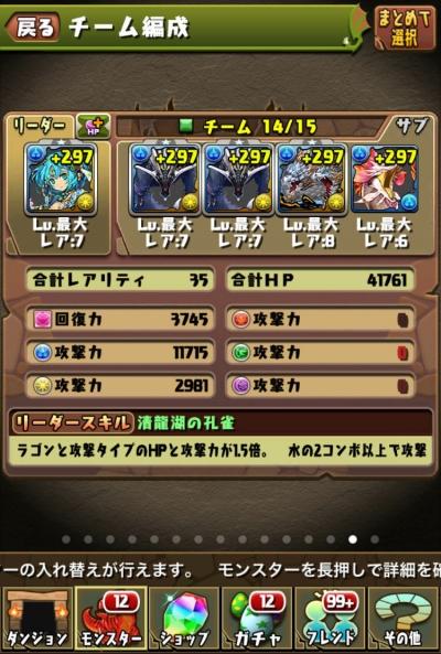 Nwa1d6H.jpg