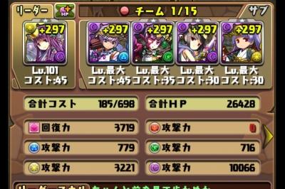 O4s4Ce6.jpg