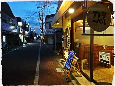 gaimanyorunaname_R.jpg