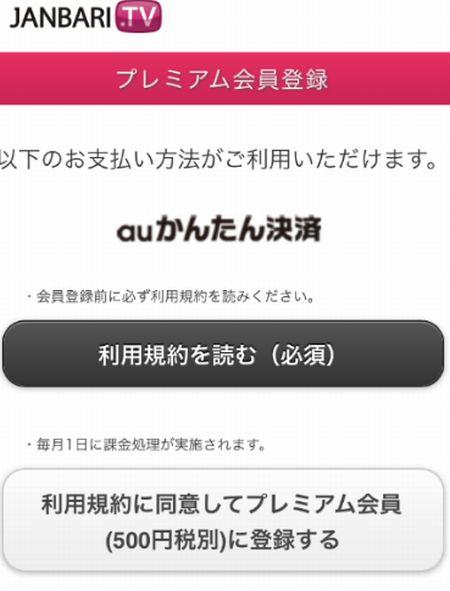 AF5100004775.jpg