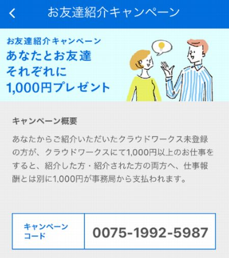 AF5100004891.jpg