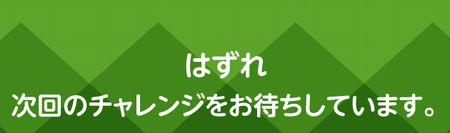 AF5100004914.jpg