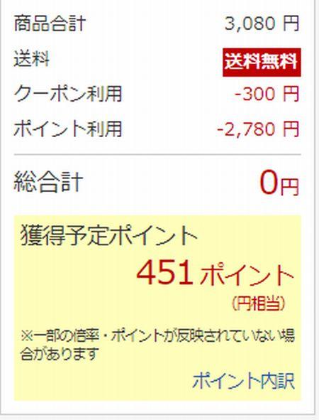 AF5100004926.jpg