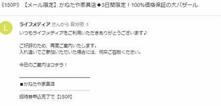 AF5100005000.jpg