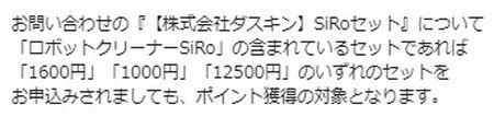 AF5100005202.jpg
