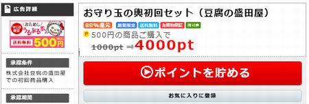 AF5100005348.jpg