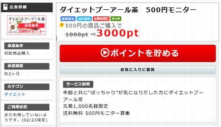 AF5100005358.jpg