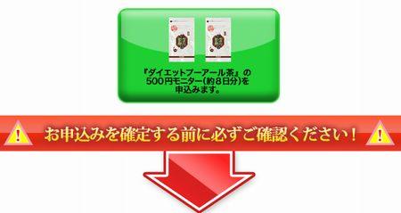 AF5100005362.jpg