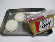 京都のお雑煮 材料①