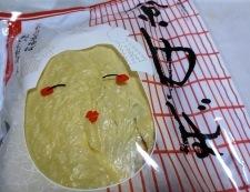 湯葉小松菜 材料①