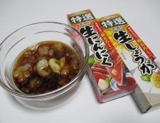 豚ロース玉ねぎ醤油焼き 調理②