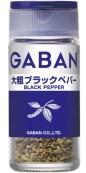 GABAN大粒ブラックペパー 説明用写真