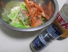 塩鮭キャベツ 調理④