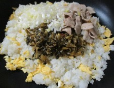 豚バラ高菜炒飯 調理④