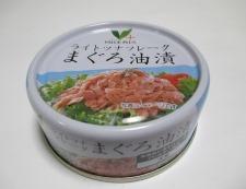 ツナ玉ねぎ 材料②