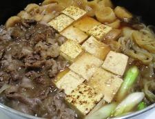 牛肉と麩の煮物 調理⑤