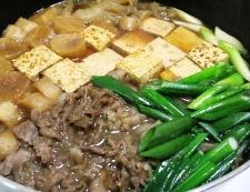 牛肉と麩の煮物 調理⑥