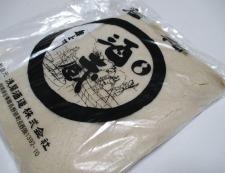 塩鮭粕汁 材料②