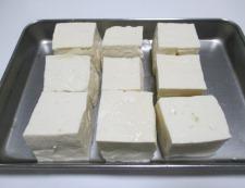 揚げ出し豆腐 調理②