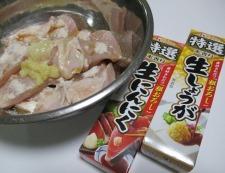 鶏むね肉の唐揚げ 調理②