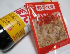 玉ねぎ炒め 材料② (1)