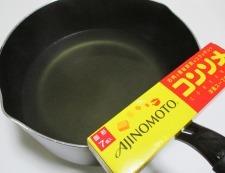 白菜ベーコン 調理②
