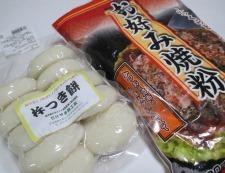 餅入りお好み焼き 材料①