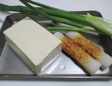 豆腐の塩昆布和え 材料①