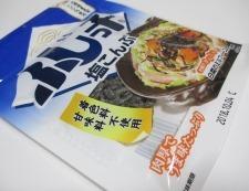 豆腐の塩昆布和え 材料②