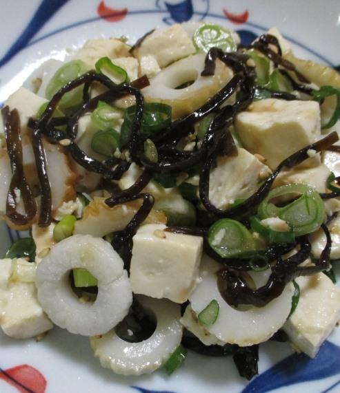 豆腐の塩昆布和え B