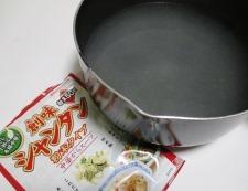 シューマイスープ 調理②