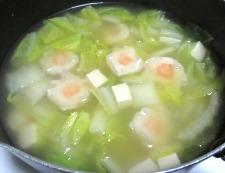 シューマイスープ 調理④