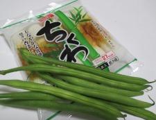 こんにゃくと竹輪の甘辛炒め 材料②