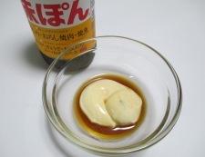 キャベツマヨポン 調理②