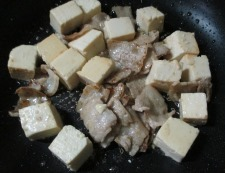 豚バラ豆腐 調理③