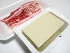 豚バラ豆腐 材料