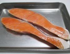 鮭汁 材料①