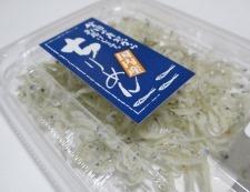 スナップエンドウとおじゃこ 材料②