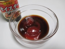 オイケチャップ炒め 調理①
