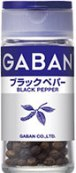 GABANブラックペパー<ホール>説明用写真
