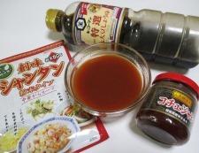 豚バラ丼 材料②