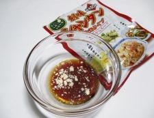 ニラ玉炒め 調理①