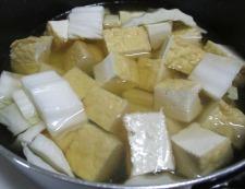 白菜と厚揚げの煮物 調理③