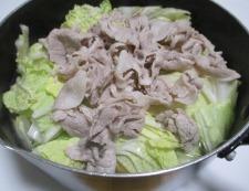 白菜と厚揚げの煮物 調理④
