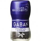 GABANあらびきブラックペパー 説明用写真