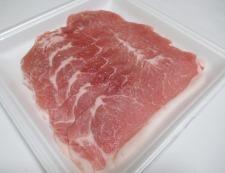 豚ロースの黒胡椒炒め 材料①