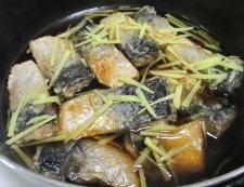 サバの甘辛しょうが煮 調理⑤