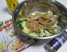 キャベツメンマ 調理③